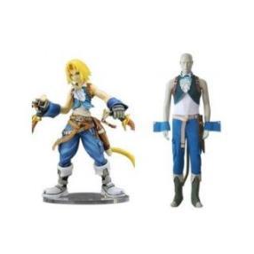 Final Fantasy IX Zidane Tribal Cosplay Costume