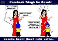 Facebook singh ka result