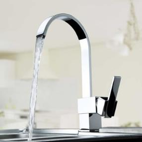 Contemporary Chrome Finish Brass Kitchen Faucet--Faucetsmall.com