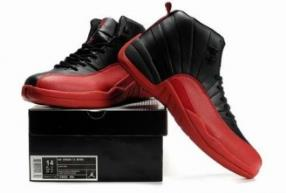 Cheap Air Jordan Big Size 14,15 Black Red Shoes