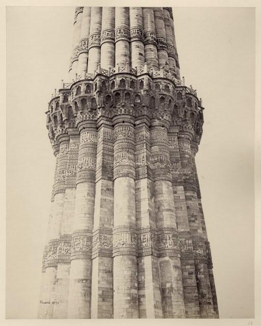 Qutub Minar Closeup