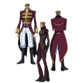 Code Geass Andreas Darlton Cosplay Costume