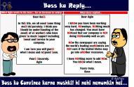 Boss ka reply