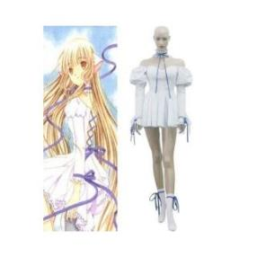 Chobits Chii White Pompon Dress Cosplay Costume--CosplayDeal.com