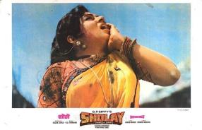 1975 - Sholay