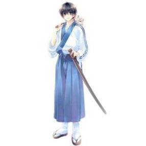 Gin Tama Shimura Shinpachi Cosplay Costume