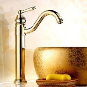 Ti PVD Finish Solid Brass Single Handle Centerset Bathroom Sink Faucet