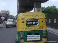 Luxury auto in India