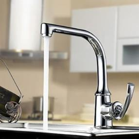Chrome Finish Contemporary Single Handle Solid Brass Kitchen Faucet--Faucetsmall.com