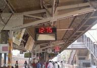 Indian railway - atomic clock