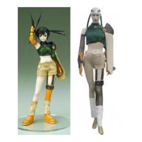Final Fantasy VII Yuffie Kisaragi Cosplay Costume--CosplayDeal.com