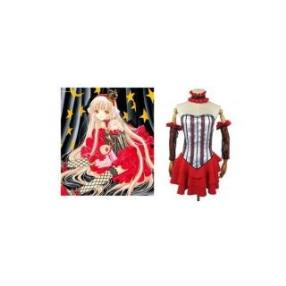 Chobits Chii Red Cosplay Costume--CosplayDeal.com