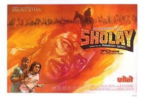 Gabbar - Sholay