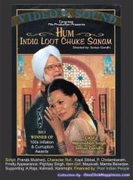 Hum India loot chuke saman
