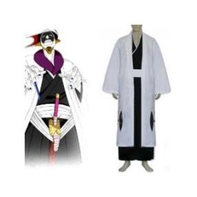 Bleach Captain Kurotsuchi Mayuri 12th Division Cosplay Costume