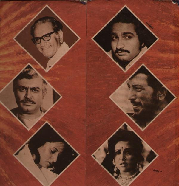 Sholay old vinyl record cover
